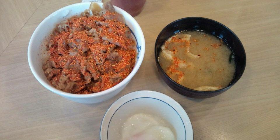 松屋の牛丼☆アツ☆