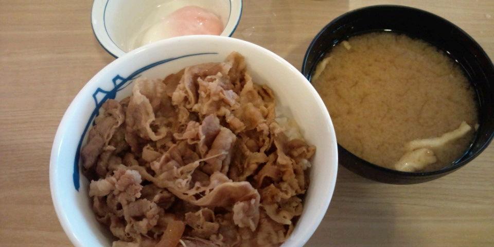 牛丼☆アツ☆