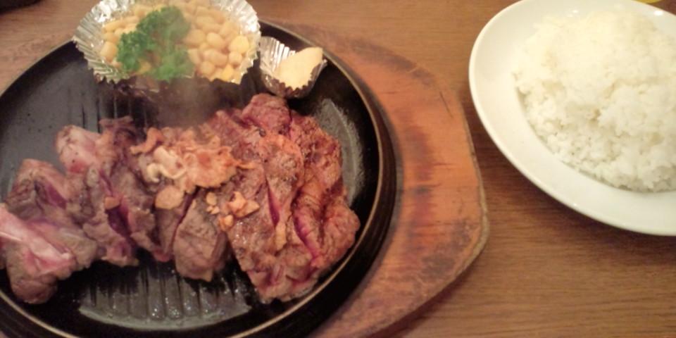 ステーキ☆アツ☆